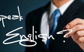 زبان انگلیسی پیشرفته