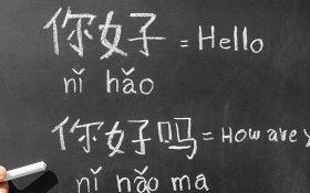 الفبای زبان چینی