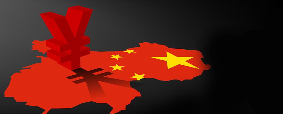 بهترین روش های مهاجرت به چین