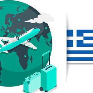 راهکاری ساده برای مهاجرت به یونان
