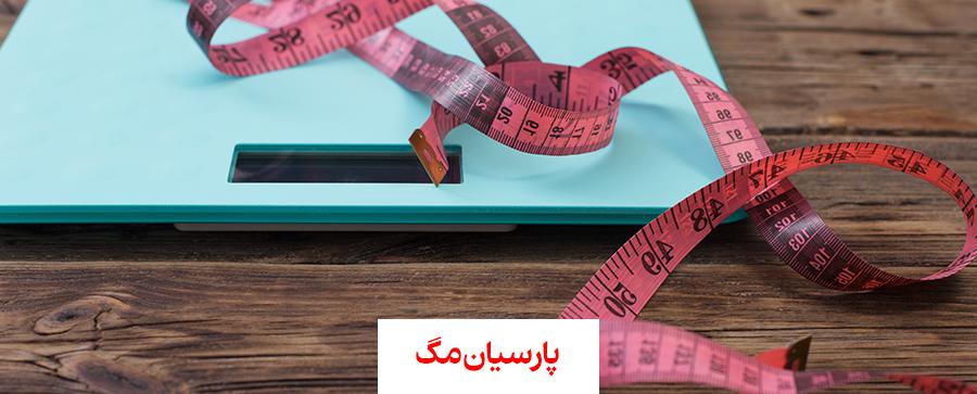 چاق نشدن افراد لاغر